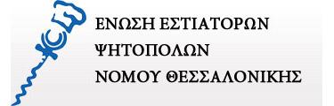 enosi.jpg - 26.96 Kb