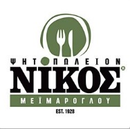 PSITOPOLEIO NIKOS