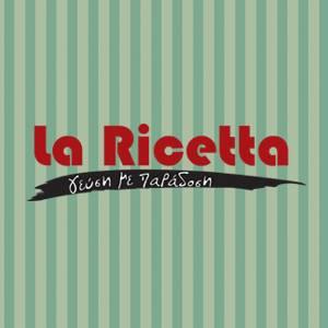 LA RICETTA