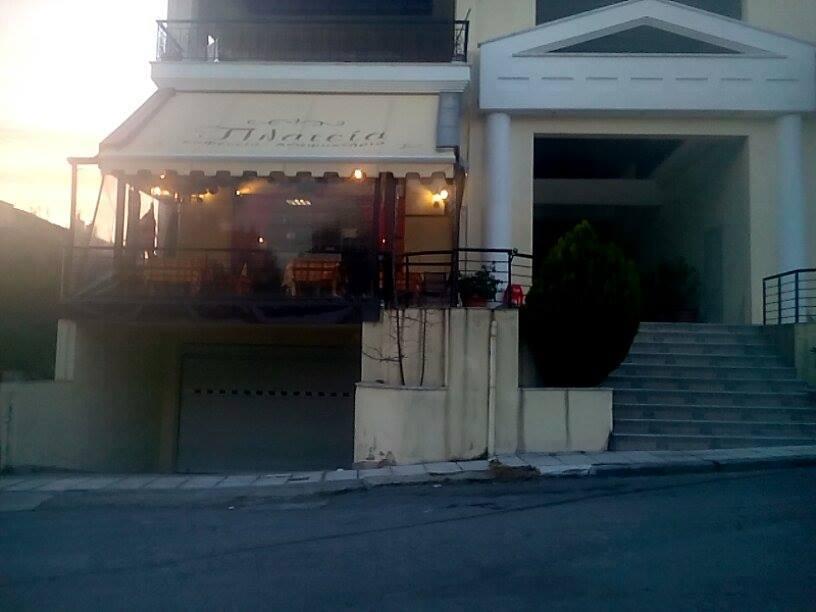 Καφενείο Πλατεία