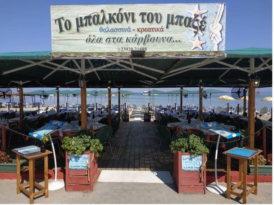 Sea Food Restaurant To Mpalkoni Tou Mpaxe