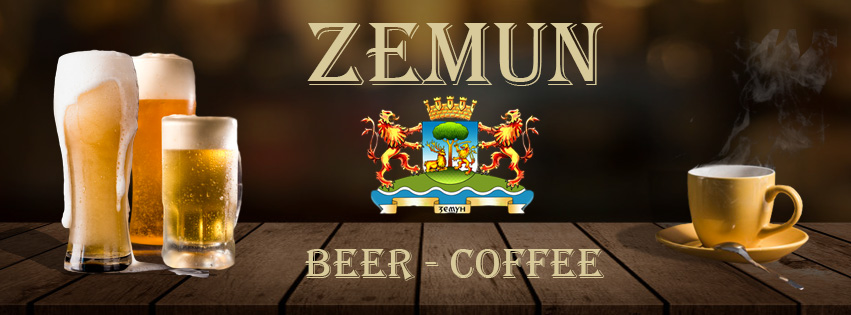 ZEMUN - πρώην Αμεθυστος