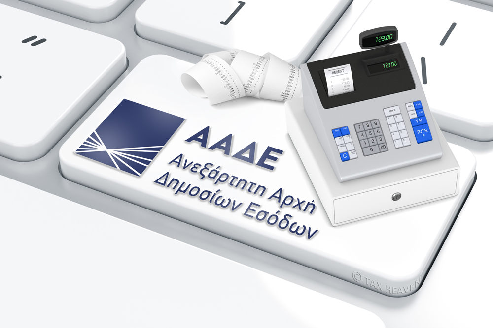 aade_cash_machine